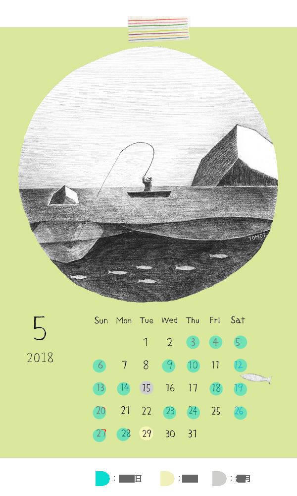 5月の営業カレンダー
